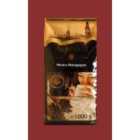 Mexico Maragogype Arabica Coffee Beans 1kg