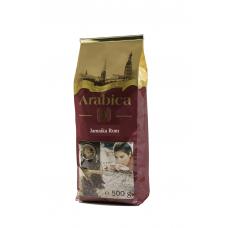 Jamaica Rum Flavored Coffee Beans 500g