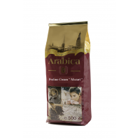 Praline Cream Mozart Flavored Coffee Beans 500g