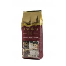 Praline Cream Mozart Flavored Coffee Beans 500g